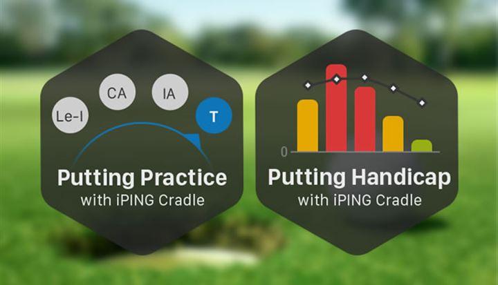 iPINGでパターストロークの再現性を高め安定性が向上します。